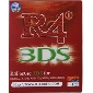 Wholesale R4i-SDHC 3DS flash Card