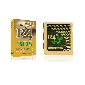 R4i-Gold EU Card for 3DS XL, 3DS, DSi, DS Lite