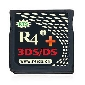 R4i Gold 3DS Plus support 3DS/DS game and B9S installation